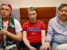 Кайков, Назаров, Боярский и Светлаков снялись в забавном видео к Чемпионату мира-2018