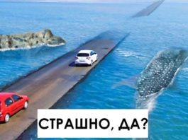 15 самых опасных дорог на планете! Вы бы рискнули прокатиться хотя бы по одной?