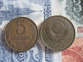 Ничего себе! Те, у кого остались монеты СССР могут стать настоящими миллионерами