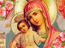 Сон Пресвятой Богородицы — читайте перед любым начинанием! Всегда поможет и спасет!