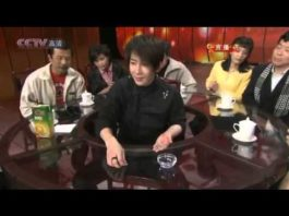 Невероятно!!! Китайский фокусник. В чём секрет магии?