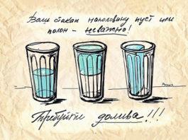 Определение религии на примере стакана