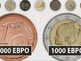 Проверьте свой кошелек! Это обычные монеты, на которых можно разбогатеть