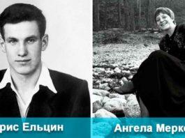 Фото самых известных политиков в молодости. Михаил Горбачёв словно актер Голливуда!
