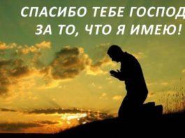 Потрясающее стихотворение: «Сегодня Бог проснулся на рассвете…»