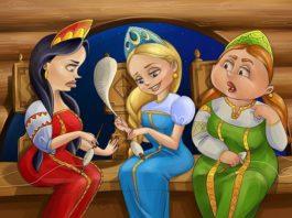 Сказка о Царе Салтане на новый современный лад