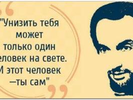 «Трагедия дурака не в глупости, а в притязании на ум». 10 цитат психотерапевта Владимира Леви