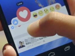 Внимание! Полиция предупреждает: Если вы пользуетесь Facebook, то должны знать об этой афере!