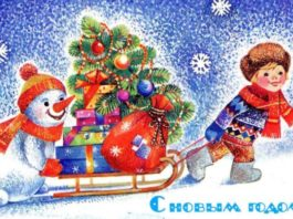 Какие все-таки раньше были замечательные , душевные новогодние открытки