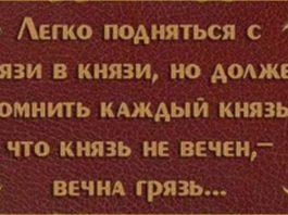 Омар Хайям и его лучшие цитаты о мудрости жизни