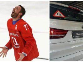 Хокккеист Ковальчук продал свой BMW и оплатил операцию онкобольному мальчику