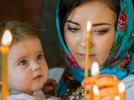 Календарь православных праздников и постов в 2019 году