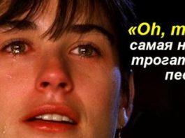 «Oh, my love», сердце вздрагивает, когда слышишь эту знаменитую песню Элвиса Пресли
