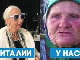 Студент завел Инстаграм о стильных пенсионерках из Милана. Разница с нашими бабушками поражает