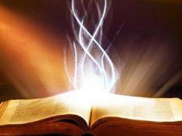 11 сильных цитат из Библии, способные изменить жизнь к лучшему