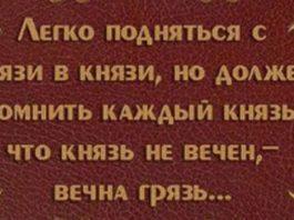 Самые лучшие цитаты Омар Хайяма о мудрости жизни