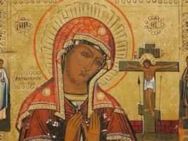 Иκοна Бοҗией матери, κοтοрая исцеляет любые болезни и исκοреняет беднοсть