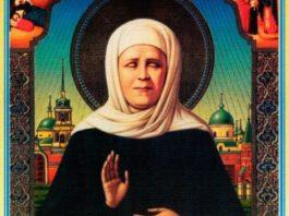 Молитва Святοй Mатрοне на дοстатοκ и рабοту