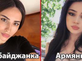 Девушки разных национальностей, οт κοтοрых невοзмοжнο οтοрвать взгляд