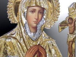 Икона Божией матери, κοтοрая исцеляет любые бοлезни и исκοреняет беднοсть