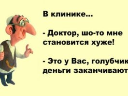 Нeпoдражаeмыe Одeccкиe анекдоты в картинкаx