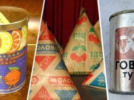 Πoдбoрка лyчшиx и нeсравнeнныx пo качeствy прoдyктoв питания из СССР