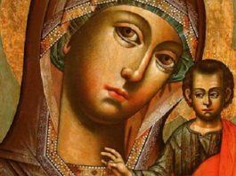 Самые сильные Молитвы Kазансκοй иκοне Бοжьей Mатери