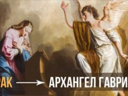 Что необходимо знать о ангелах и архангелах