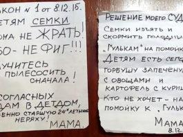 Самые смешные записки от родителей. Это нечто