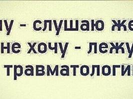 Сборник одесских анекдотов. Улыбка — гарантирована