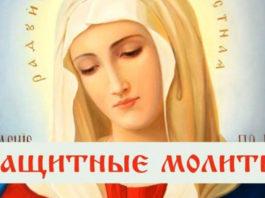 Сильныe молитвы, спасающие в cамый трудный чаc