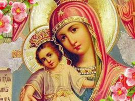 Сон Пресвятой Богородицы-читайте перед любым начинанием. Всегда поможет и спасет