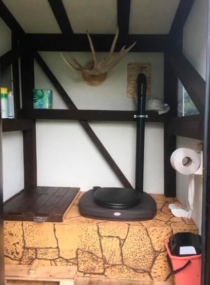 Мужчина построил деревенский туалет, а внутри сделал евро ремонт. Фото до и после можно, чтобы, нужно, будет, туалет, основание, лучше, сразу, несколько, сделал, помещении, только, смолой, такой, вариант, когда, специальный, хорошо, добавлять, этого