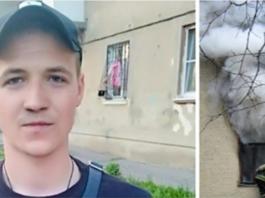 Молодой парень не побоялся огня и спас из пожара трехлетнего ребенка